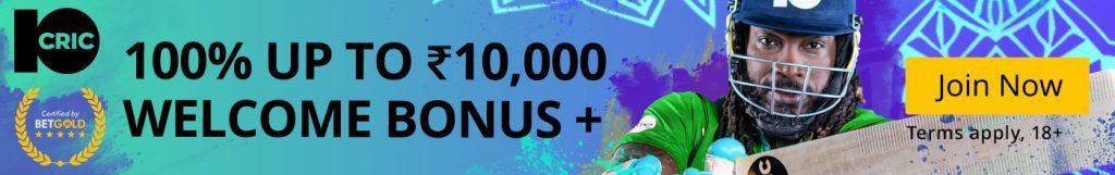 10cric welcome bonus